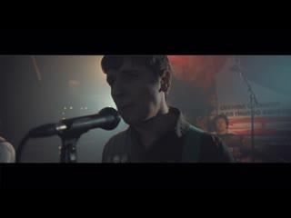 Армия Свиней - В свете последних событий (Official LIVE)