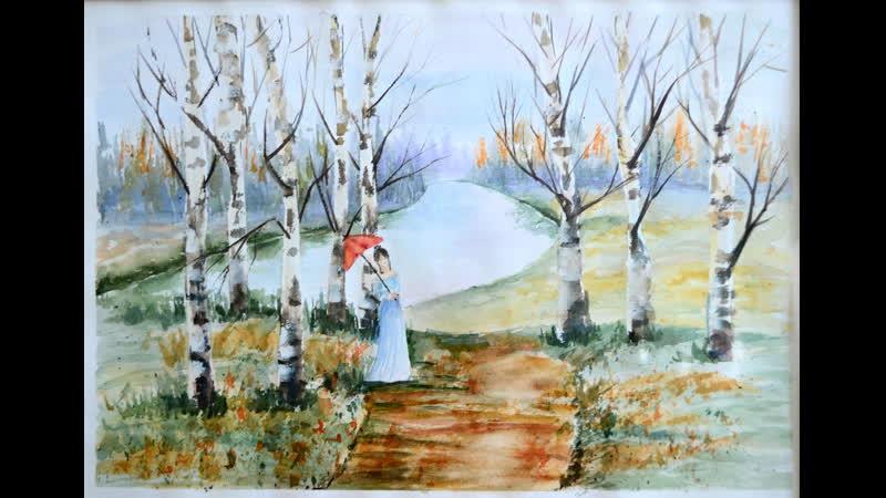 Сямозерская палитра - Тургеневские барышни в пейзажах