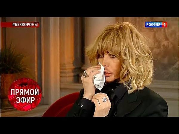 Главная тайна Сергея Зверева Андрей Малахов Прямой эфир от 15 04 19