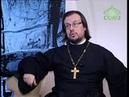 Беседы с батюшкой Секуляризация религиозных символов Эфир от 19 декабря 2014г