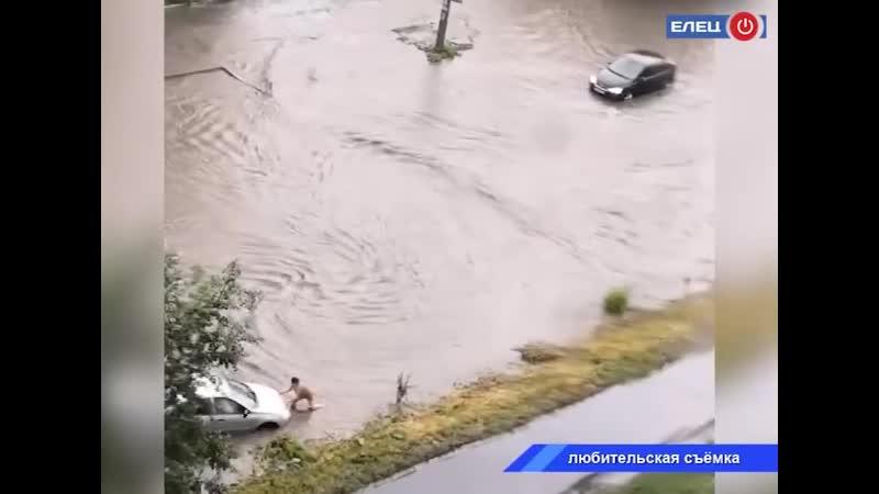 Дождь прошел, проблемы остались в Ельце городские службы устраняют последствия ливня