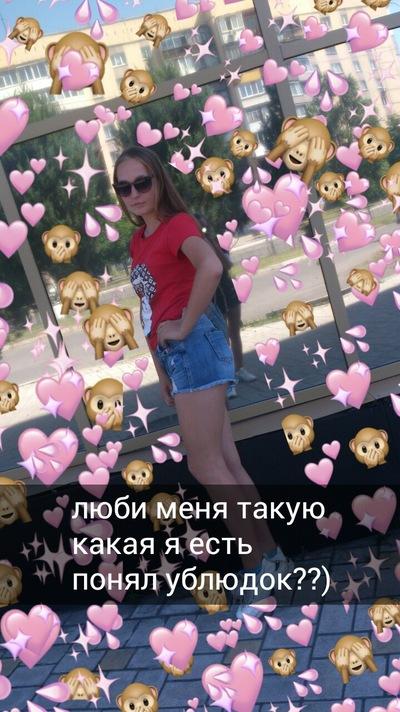 Валерия Литвинова