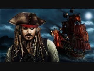 Пираты Карибского моря: Новые горизонты # 5 (Кривой Санстрайк)