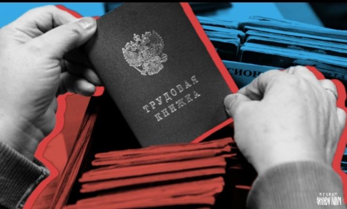 В России с 1 октября вводятся новые правила ухода в отпуск