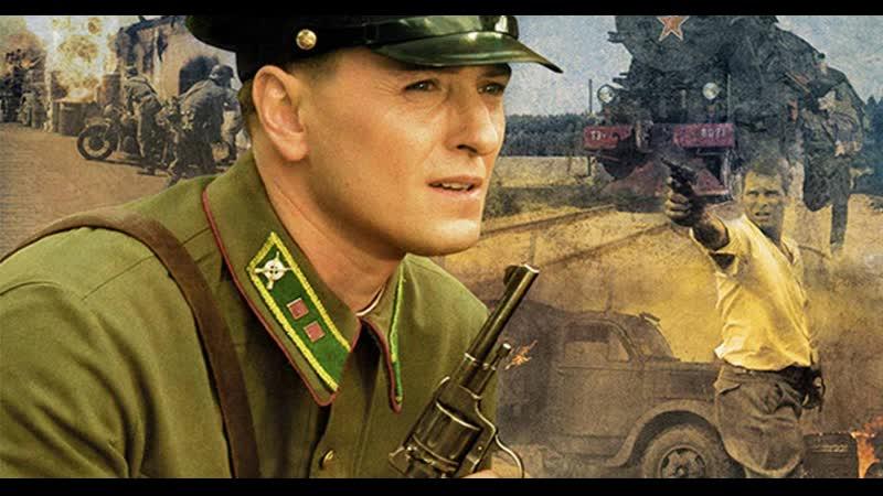 В июне 1941 2008 1 4 серия