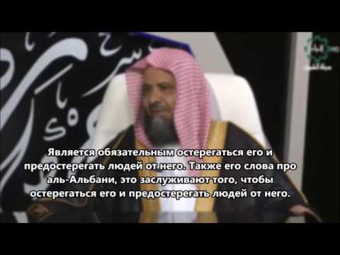 Предостережение от Джаузи абу Усмана | шейх Али ат-Туейджири