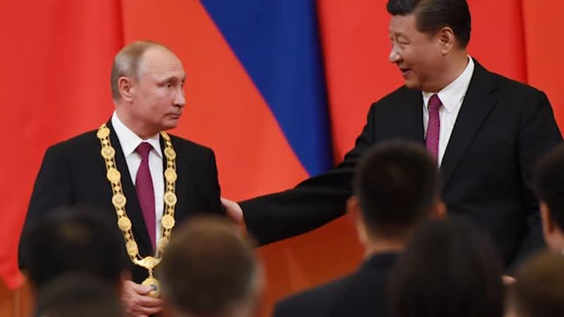 Макс Шевченко Товарищ Си Цзиньпин фактически заявил, что Путин - мой вассал!