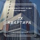Объявление от Grigory - фото №1