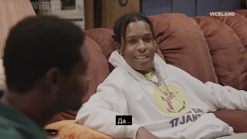 Danny Brown и A$AP Rocky играют в Smash Or Pass | DANNY'S HOUSE