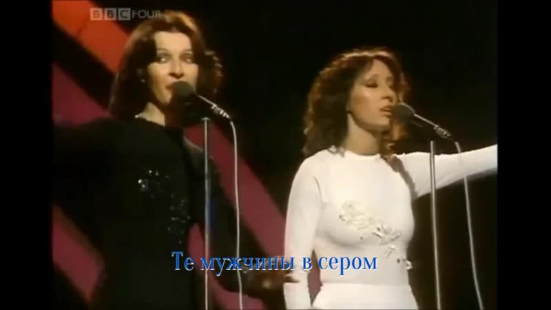 Баккара - Простите, но я - леди с русскими субтитрами