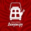 Чайная компания ДоХуан.ру