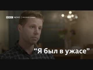 """Интервью с полицейским, пережившим отравление """"Новичком"""""""