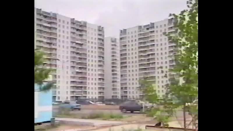 Нижневартовск - Юности зрелый возраст.