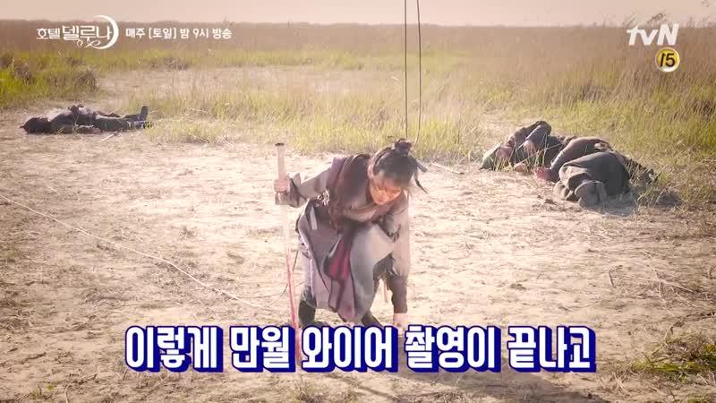Новичок-историк Гу Хэ Рён | Rookie Historian Goo Hae Ryung - [Съёмки ep.1]