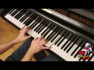 Воспоминания О Былой Любви (Король и Шут piano cover)