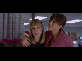 Jennifer Aniston - Horrible Bosses 2 (2014) HD 1080p Web-Dl Nude? Sexy! Watch Online