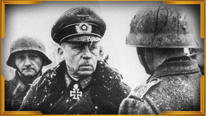 Откровения генерала Вермахта Часть 4