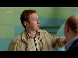 Новый сезон Ивановы-Ивановы | сегодня в 19:00 на СТС