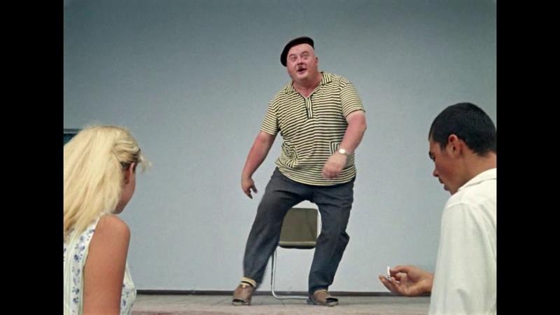 Кавказская пленница - Школа танцев