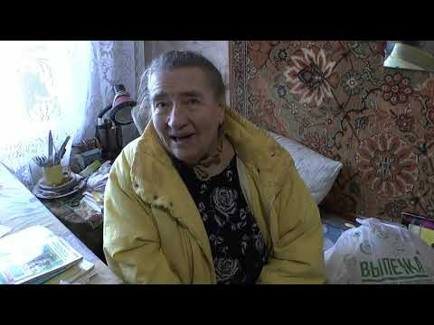 Помощь одинокой пожилой женщине от пенсионера из Москвы