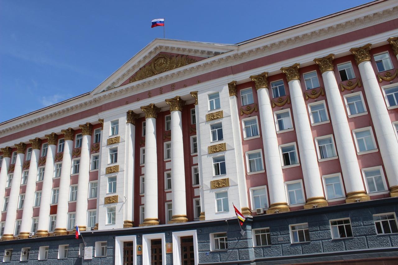 Новые назначения в администрации губернатора Курской области