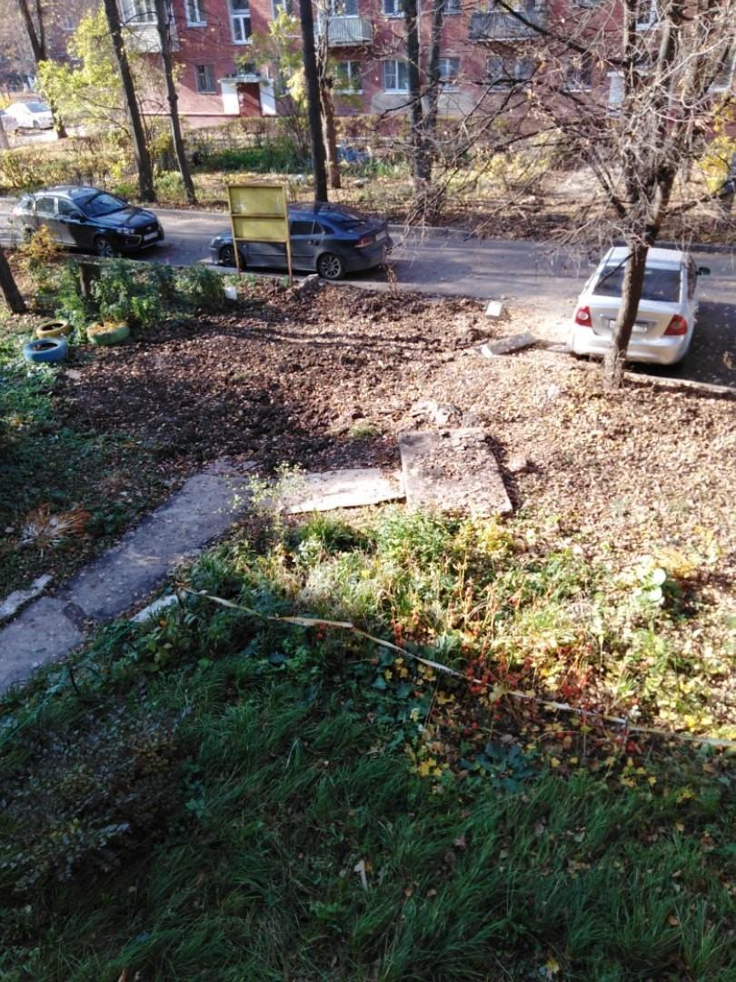 Парковая 17, приехали, раскопали, поменяли трубы и