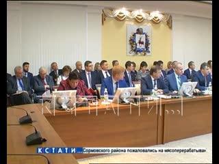 Губернатор провёл сегодня заседание областного правительства