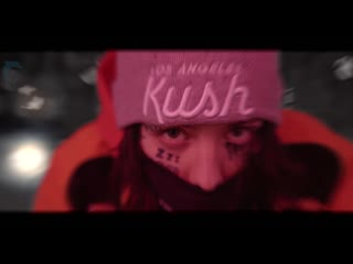 Lil Xan - Everything I Own