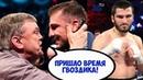 Тедди Атлас: «Бой Гвоздика с Бетербиевым проходит в правильный момент»