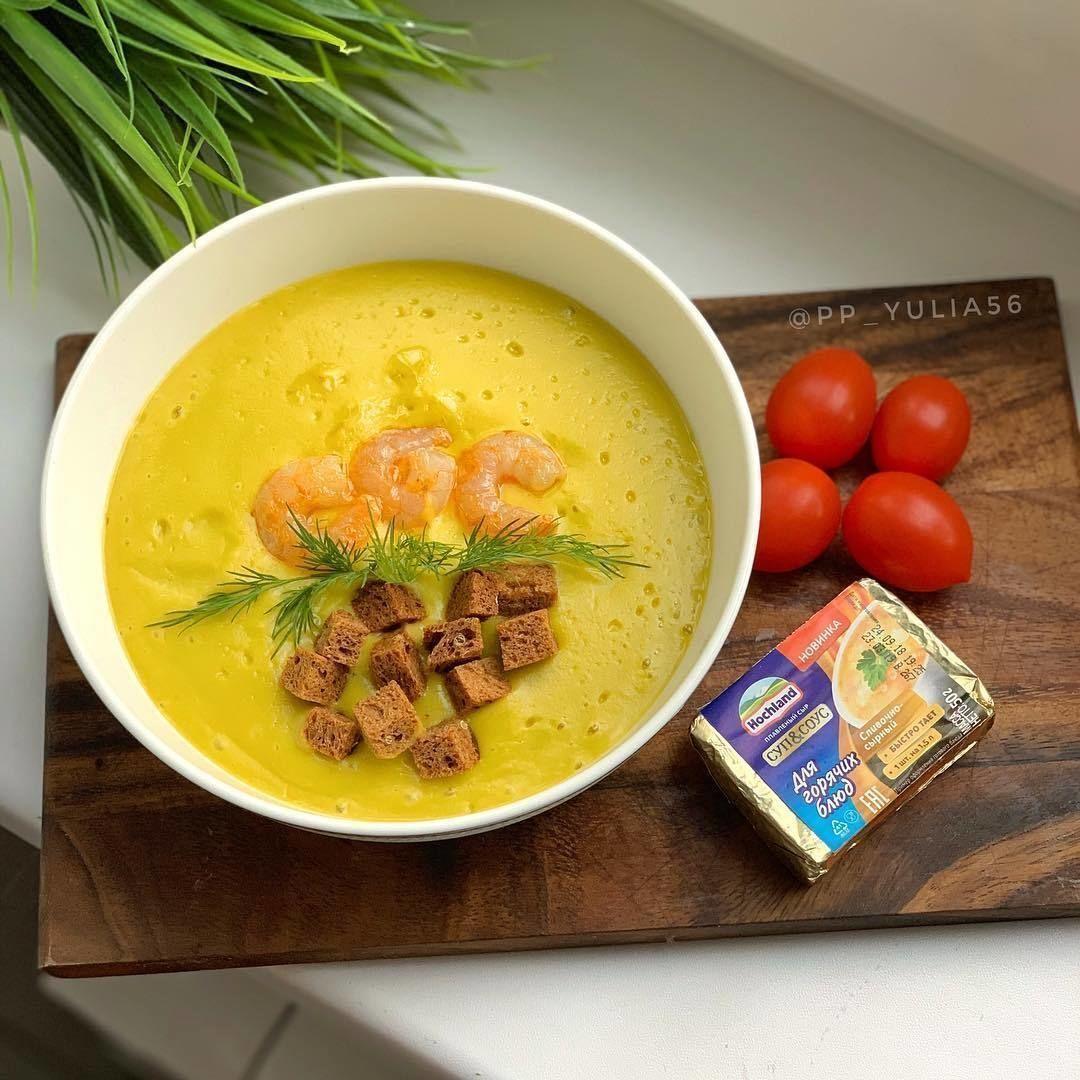 Сырно-овощной суп
