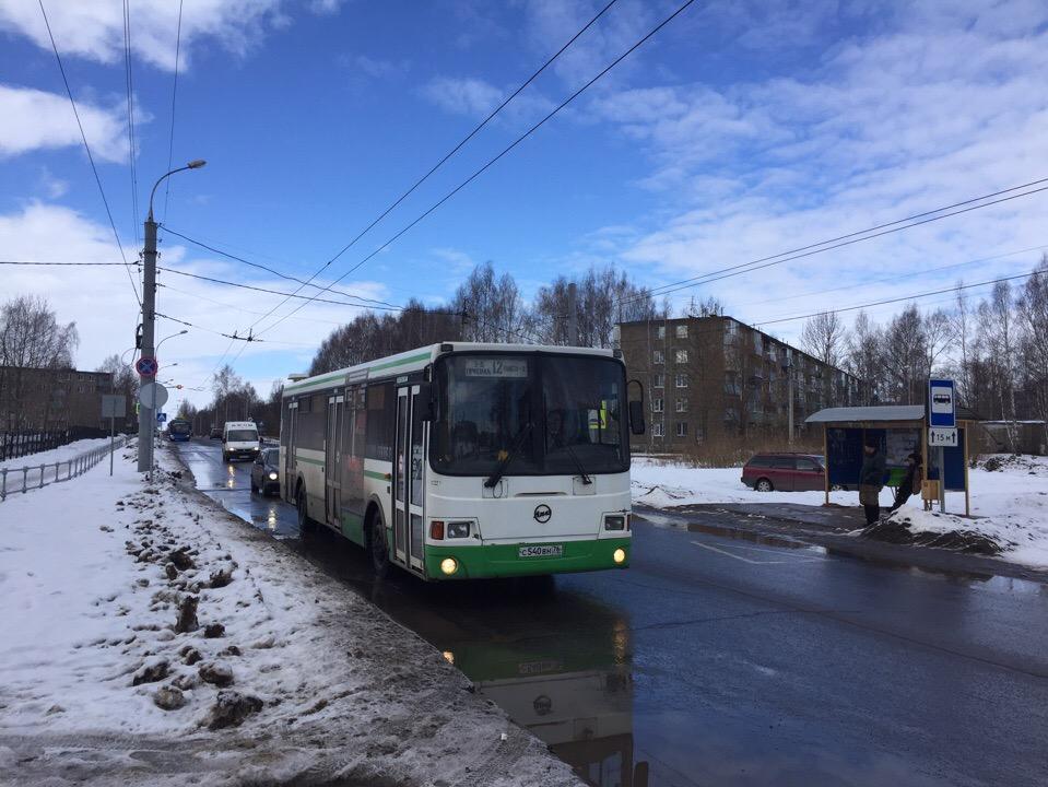 Автобус № 12 width=