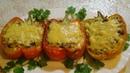 Фаршированный перец по новому Это ОЧЕНЬ ВКУСНО! Stuffed peppers in a new way