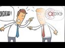 Андрей Макаров: Патологическая коммуникация: как ранят словами