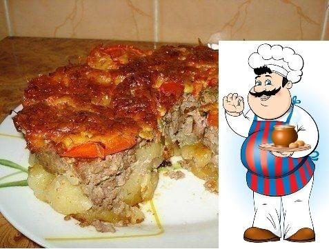 """Картофель под """"шубой"""""""