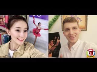 Россия и Китай на День любви запустили проект, посвященный 70-летию двусторонних дипотношений