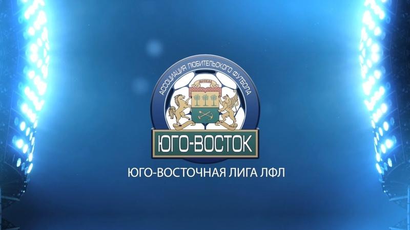 Волна 62 Дубровка | Кубок Юго-Востока 201819 | 18 финала | Обзор матча