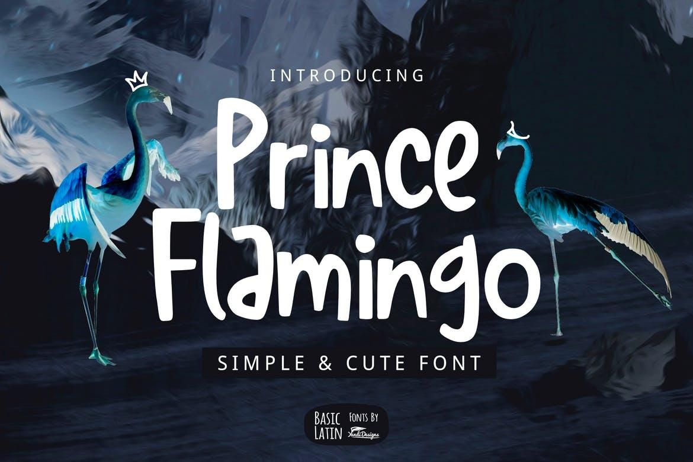 Шрифт - Prince Flamingo