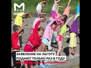 В Иванове 4 тысячи человек встали в живую очередь