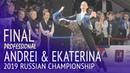Andrei Motyl Ekaterina Kim   Solo Slowfox - Professional Final   2019 Russian Championship