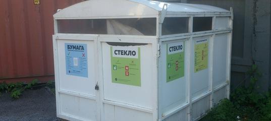 Ваше отношение к раздельному сбору отходов - Администрация Санкт-Петербурга