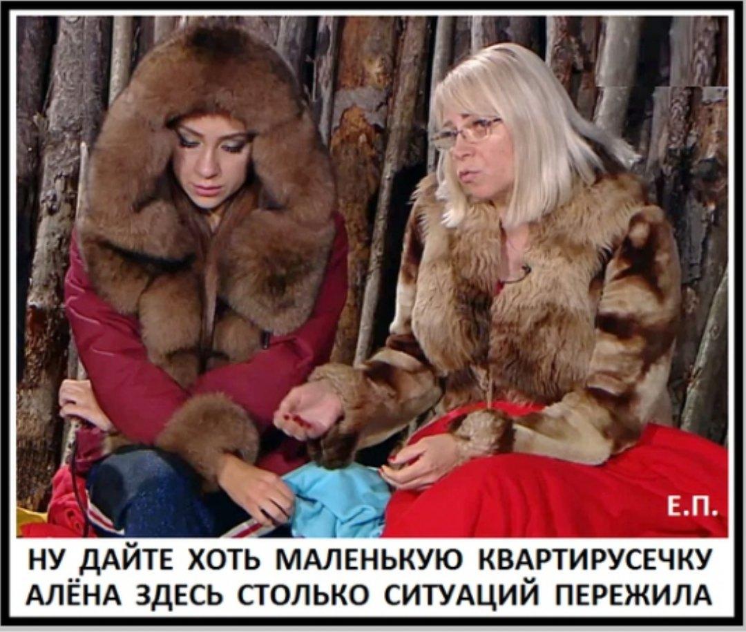 Алена Савкина считает себя самой достойной звания Человек года