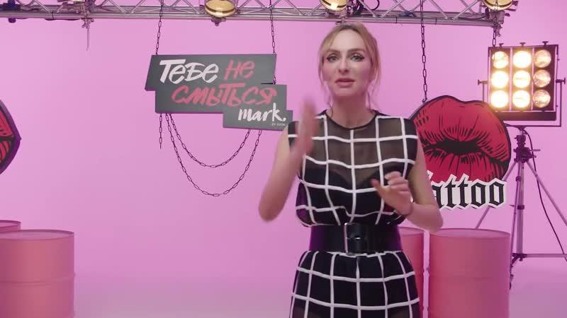 Шоу Mark by Avon Тебе не смыться_ Ящук, Варнава, сосалочка и 40 кг яблок ВЫПУСК