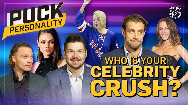 Who is your celebrity crush Puck Personality NHL