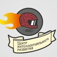 Логотип Клуб интеллектуальных игр Барнаула