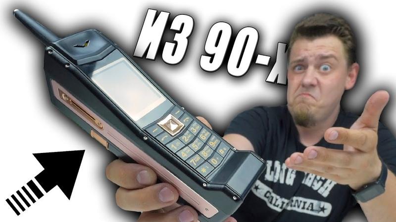 Самый большой телефон в мире Дичь С Алиэкспресс