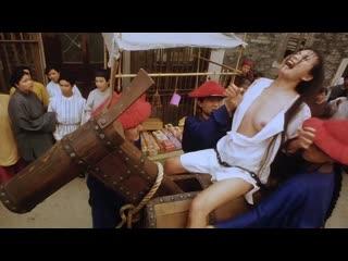 худ.фильм про китайские пытки(есть бдсм): A Chinese Torture Chamber Story(Китайская камера пыток) - 1994 год