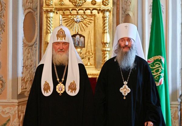 Митрополит Марийский получил награду от Патриарха Московского и всея Руси