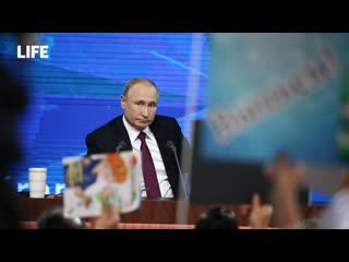 Большая пресс-конференция Путина состоится 19 декабря