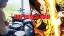 One Punch Man Season 2 OP - JAM Project【静寂のアポストル】(ワンパンマン 第2期 OP) - Drum Cover/を叩いてみた