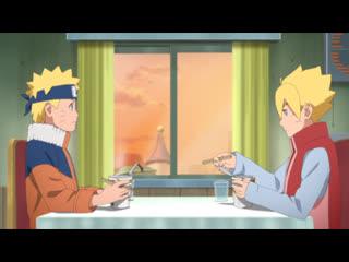 Наруто 3 сезон 129 серия (Боруто: Новое поколение, озвучка от Ban и Sakura)